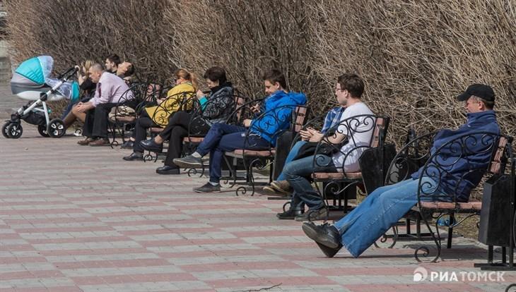 Дождь и порывистый ветер ожидаются в Томске в понедельник