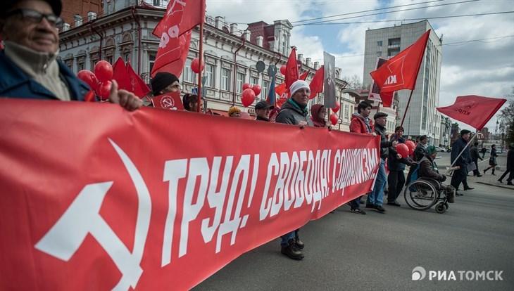 Около 250 человек вышли на митинг КПРФ в честь Первомая в Томске