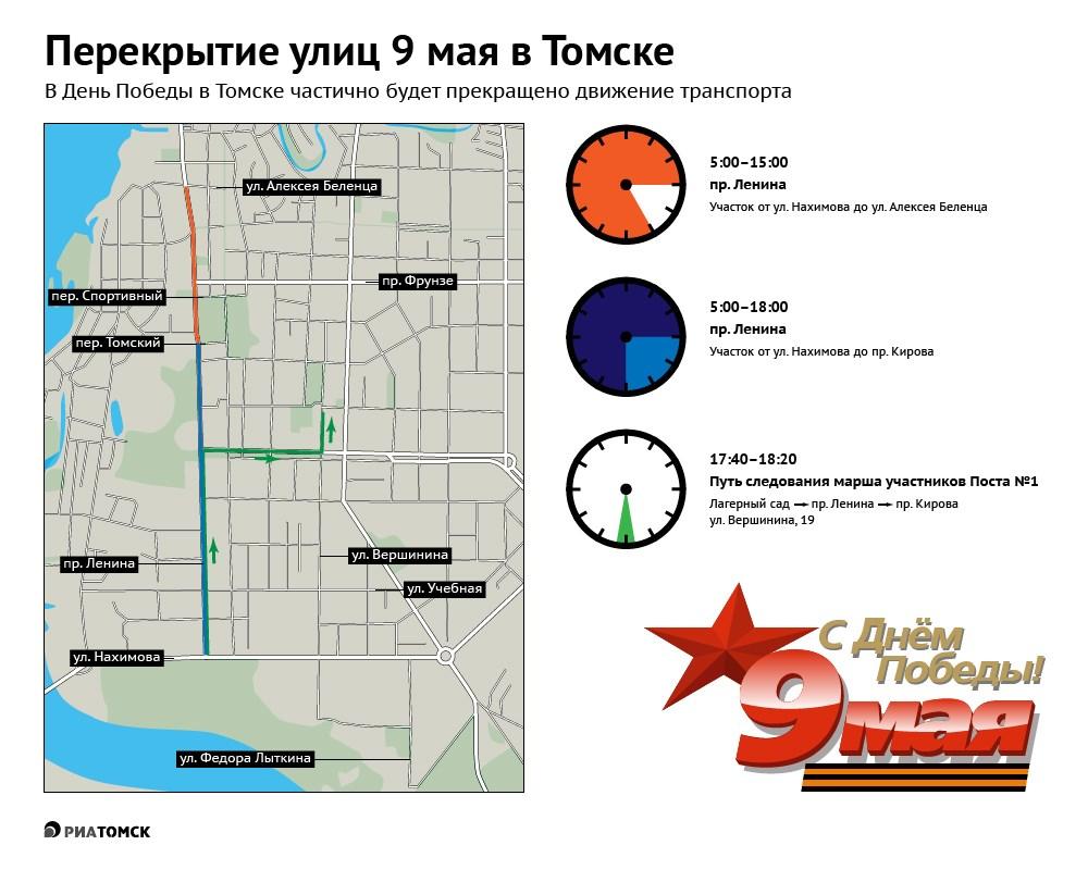 Схема движения автобусов в томске фото 140