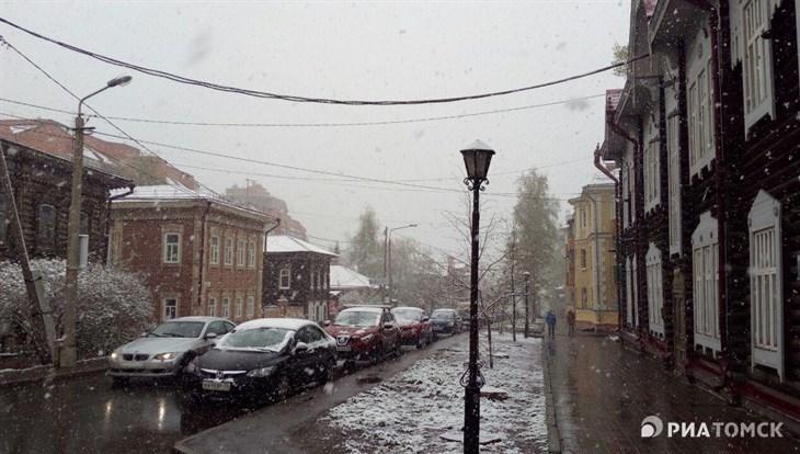 Мокрый снег и сильный ветер ожидаются в Томске во вторник