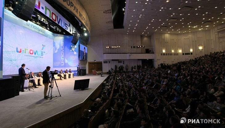 Томские айтишники разработали приложение для участников форума U-NOVUS