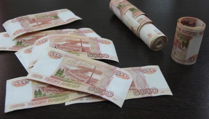 В Томске у женщины на улице украли сумочку с полумиллионом рублей