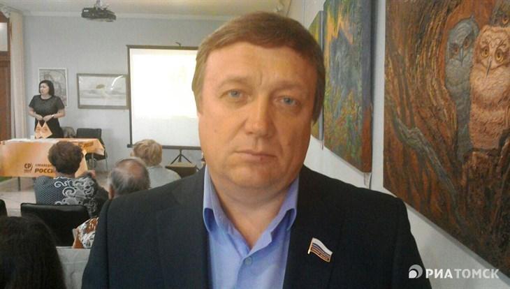 «Справедливая Россия» выдвинула Александра  Ростовцева на пост губернатора Томской области