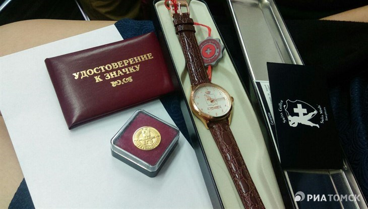 Томске сдать часы в в скупка бишкеке часов