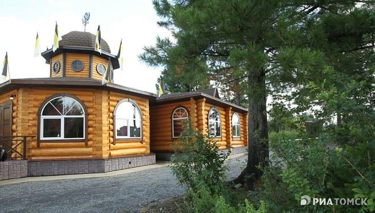 Дом-музей цесаревича Николая торжественно открылся в Томском районе