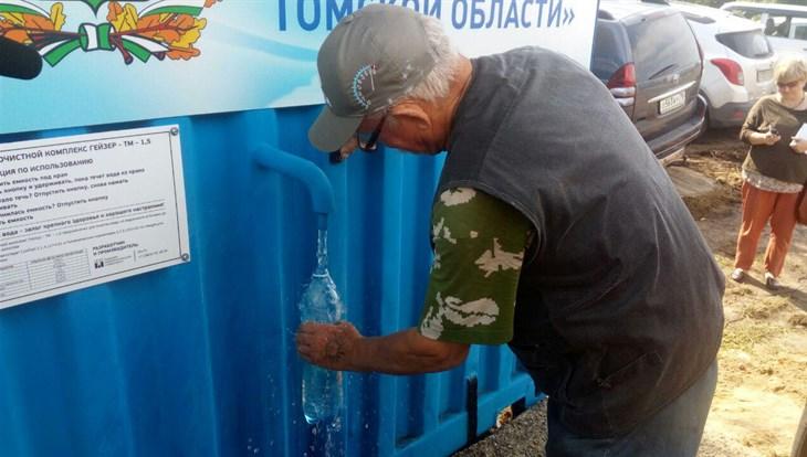 В Кривошеинском районе откроются девять станций водоподготовки