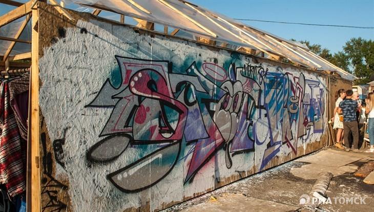 Художник из Алматы победил в граффити-битве на томском Street Vision