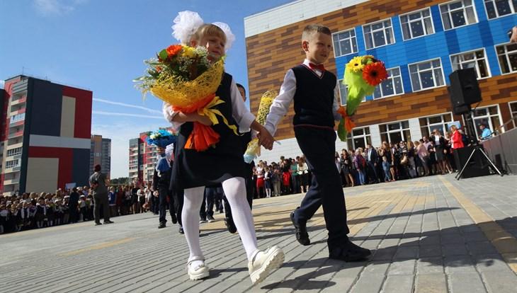 Дождь и гроза возможны в Томске в День знаний
