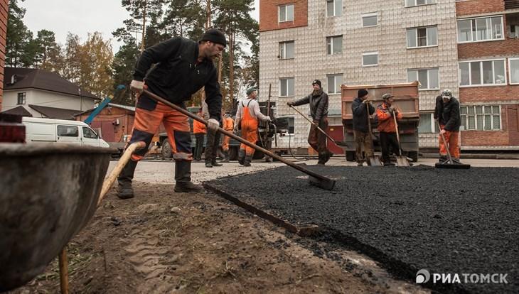 Программа по благоустройству дворов в Томске на 2017г выполнена на 92%