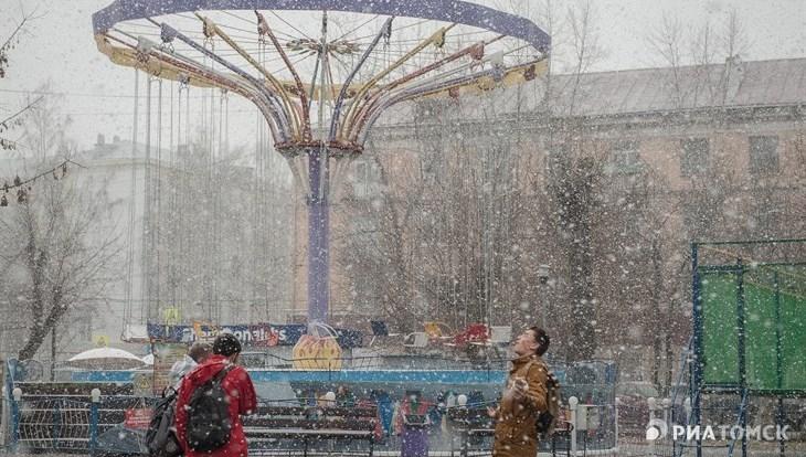 Похолодание и снег с дождем ожидают томичей в пятницу