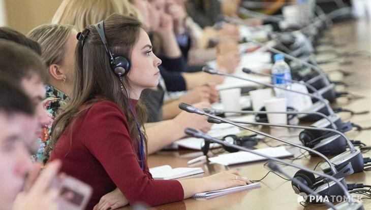 Власть, бизнес и ученые обсудили человеческий капитал Томской области
