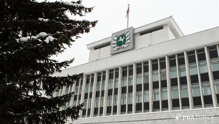 Минимальная зарплата вырастет с мая в Томской области