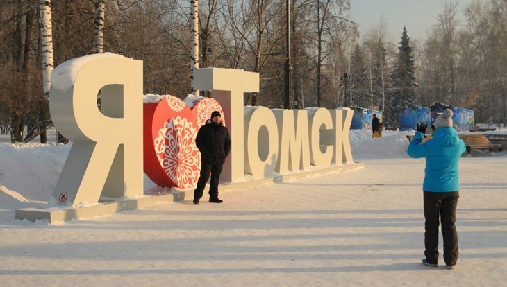 Третья декада января в Томской области будет морозной и малоснежной
