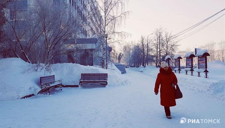 Небольшая облачность и мороз ожидаются в Томске в пятницу