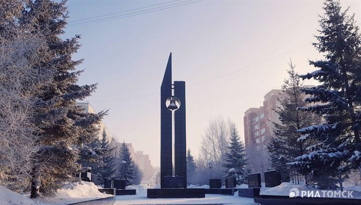 Вторник в Томске будет холодным, утром ожидается туман
