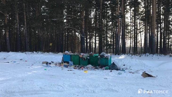 Власти: полигон ТБО возле Киреевска должен открыться в мае 2018г