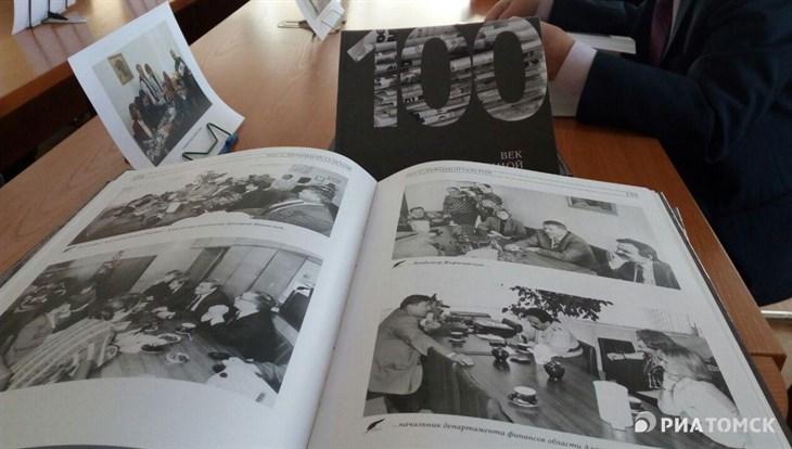 Книга, посвященная 100-летию газеты Красное знамя, вышла в Томске