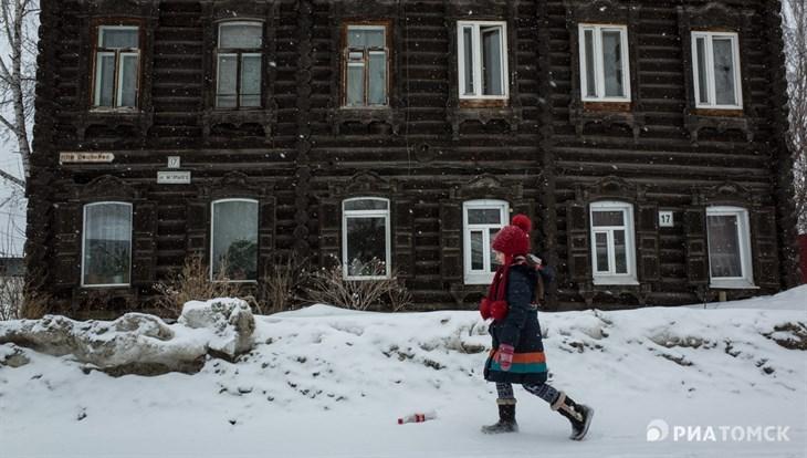 Ветреная погода с мокрым снегом ожидается в Томске во вторник