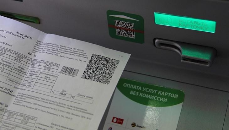 Томичи погасили 44 млн руб долгов за тепло ради участия в акции