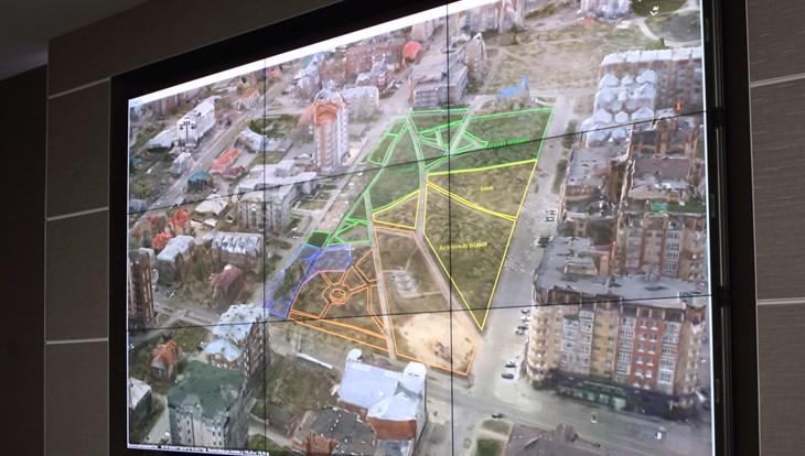Буфф-сад в Томске планируется благоустроить за счет инвестора к 2022г