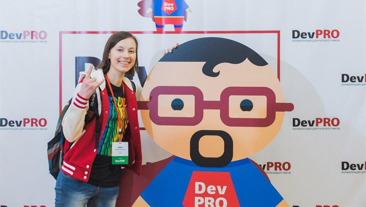 How to teach a kettle to talk: what will be told at DevPRO'19 in Tomsk