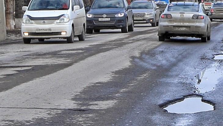 Синоптики прогнозируют сильный ветер в среду днем в Томске