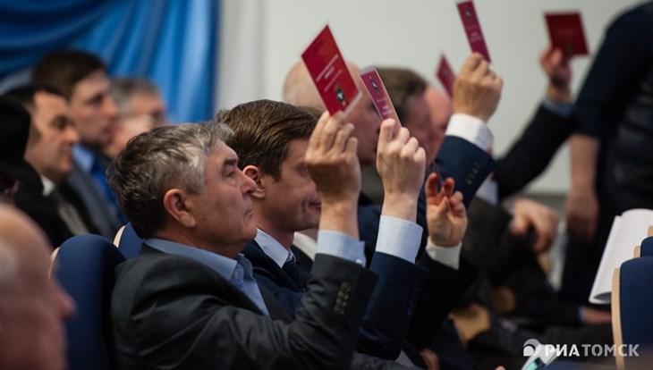 Депутаты думы Томска единогласно приняли отчет мэра о работе в 2017г