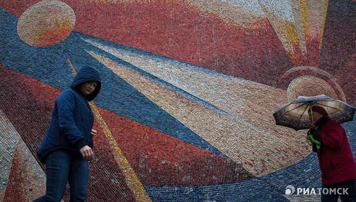Снег с дождем и сильный ветер ожидаются в Томске во вторник