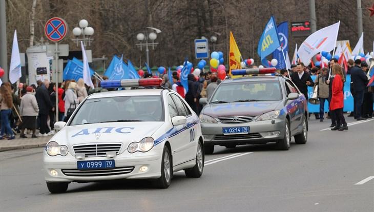 Более 11 тыс человек отметили Первомай в Томской области