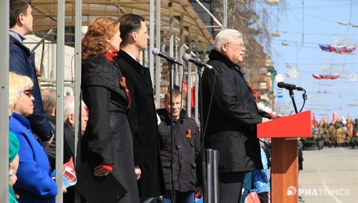 Томский губернатор Сергей Жвачкин открыл праздничный митинг на параде Победы