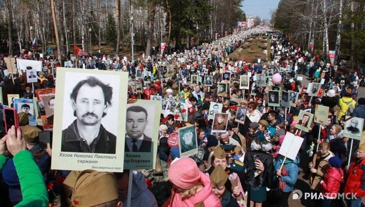 """Около 50 тыс человек встали в колонну """"Бессмертного полка"""" в Томске"""