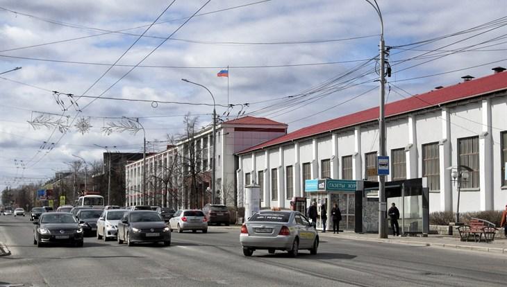 Порывистый ветер и небольшой дождь ожидаются в понедельник в Томске