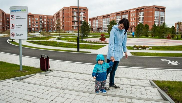 банки томска выгодные кредиты займ у физ лица налогообложение
