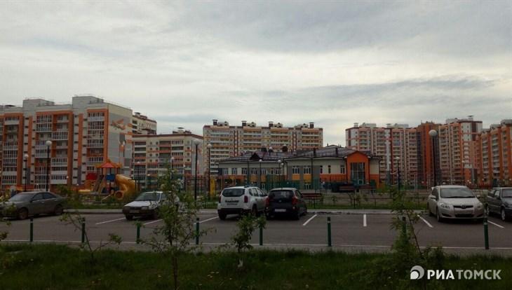 Небольшой дождь ожидается днем в четверг в Томске