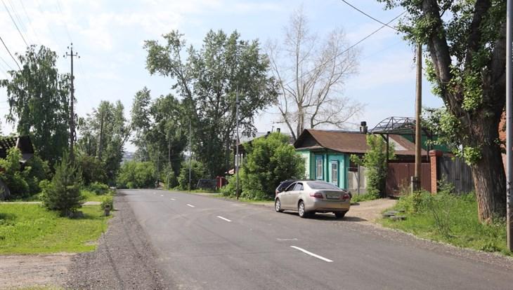 Ремонт дорожного полотна завершился на улице Средне-Кирпичной в Томске