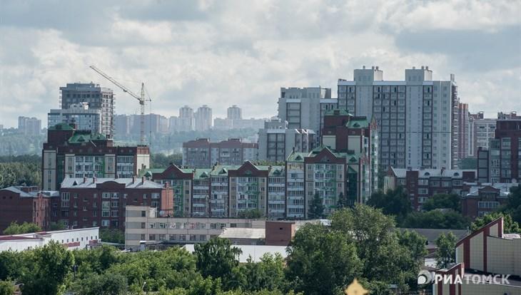 «Промпереработку» могут временно закрыть из-за вони в Томске
