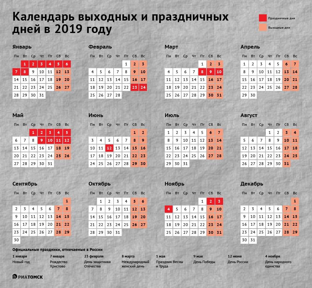 Открытки в день рождения официальные выходные календарь