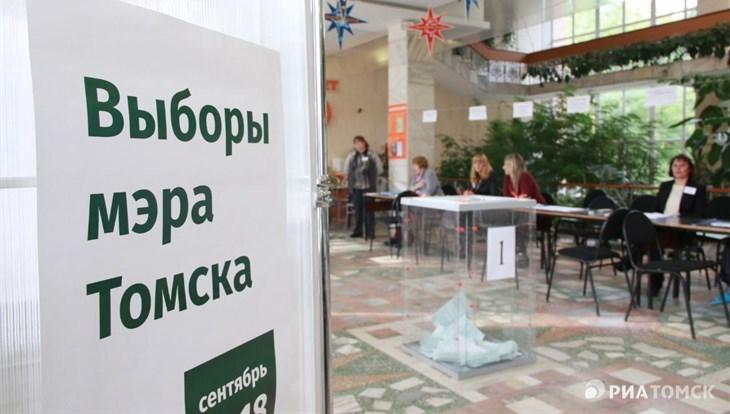 Иван Кляйн лидирует на выборах мэра Томска после подсчета 16,98% бюллетеней